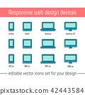 Responsive, icon, vector 42443584