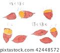 烤紅薯 紅薯 地瓜 42448572