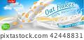 oat, oatmeal, milk 42448831