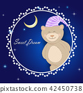 Teddy bear with the moon and sweet dream 42450738