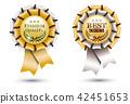 award, celebration, medal 42451653
