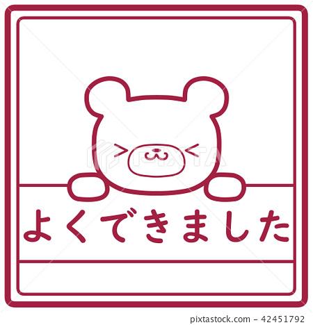 Hanko style bear Good work - Stock Illustration [42451792