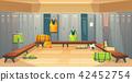 vector locker changing 42452754