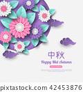 autumn mid chinese 42453876