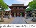 [다자이후 텐 만구 누문] (고화질 버전) 후쿠오카 현 다자이후시 사이 후 4 초메 42457152