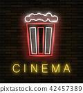 영화, 영화관, 극장 42457389