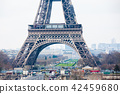 The famous Tour Eiffel at the end of winter 42459680