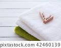수건과 세탁 가위 42460139