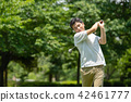 Middle Male Golf Sports Golf Course Image 42461777