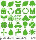 生態圖標設置25種類型 42466320