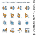 water pump icon 42469236