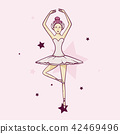 Ballerina vector illustration 42469496