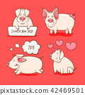 Pig, Chinese New Year symbol of 2019 42469501