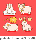 Pig, Chinese New Year symbol of 2019 42469504