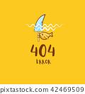404 error 42469509