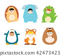 cute kids wearing animal costumes  vector 42473423