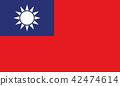 National Flag Taiwan 42474614
