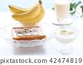 바나나 (이미지) 42474819