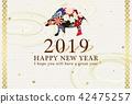 2019年度新年賀卡模板 42475257