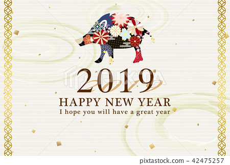 2019年度新年贺卡模板 42475257