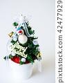 크리스마스 트리, 장식, 데코레이션 42477929