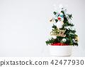미니 크리스마스 트리 42477930