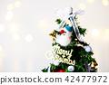 미니 크리스마스 트리 42477972