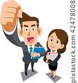 회사원, 남녀, 남자여자 42478008
