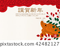 sign of the hog, twelfth sign of the chinese zodiac, japanese playing cards 42482127