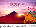 sign of the hog, twelfth sign of the chinese zodiac, fujiyama 42482129