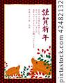 十二生肖 野猪出没的迹象 日本纸牌 42482132