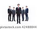 นักธุรกิจชาย 42488844