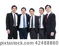 นักธุรกิจชาย 42488860