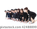 業務whiteback大量的商人男性 42488899