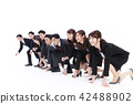 業務whiteback大量的商人男性 42488902
