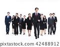 비즈니스 흰색 배경 어른 사업가 남성 42488912