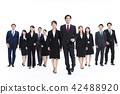 비즈니스 흰색 배경 어른 사업가 남성 42488920