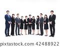 业务whiteback大量的商人男性 42488922