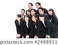 นักธุรกิจชาย 42488931