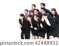 业务whiteback大量的商人男性 42488932