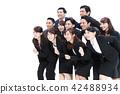 นักธุรกิจชาย 42488934