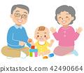 使用與嬰孩的一對老夫婦 42490664