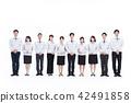 부동산, 직장인, 회사원 42491858