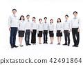 นักธุรกิจ,ทีม,พื้นหลังสีขาว 42491864