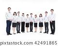 비즈니스 부동산 건설 및 생산 흰색 배경 어른 42491865