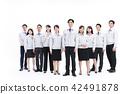 비즈니스 부동산 건설 및 생산 흰색 배경 어른 42491878