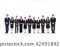 企業白色後面大小組商人女性人 42491892