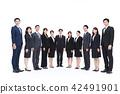 비즈니스 흰색 배경 어른 사업가 여성 남성 42491901