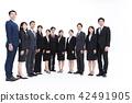 企业白色后面大小组商人女性人 42491905