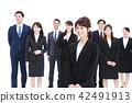 商务人士 商人 团队 42491913
